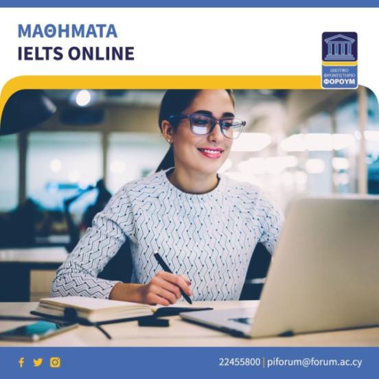IELTS Online!