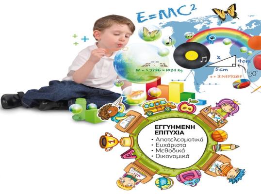 Preparatory Schooling (Grade 6)