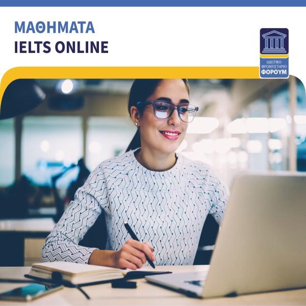 English ILETS Online