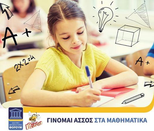 Ace Maths